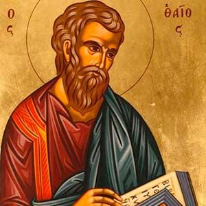 mateo apostol de jesus